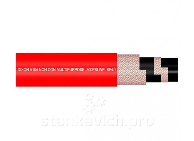 Рукав для масла/жиров/растворителей Dixon A104 Multipurpose