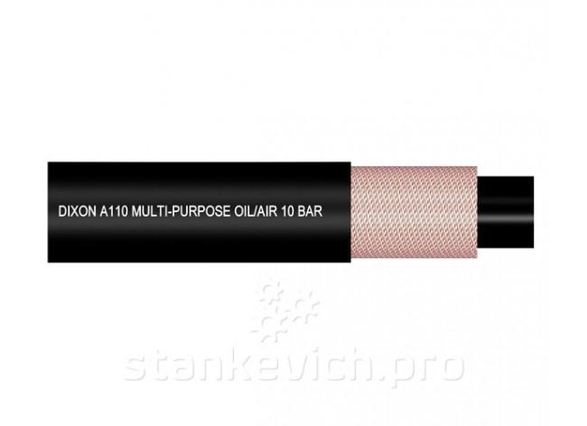 Рукав для минеральных масел Dixon A110 10 Bar