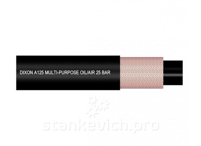 Рукав многофункциональный Dixon A125 Multi-Purpose Mineral Oil & Air 25 Bar