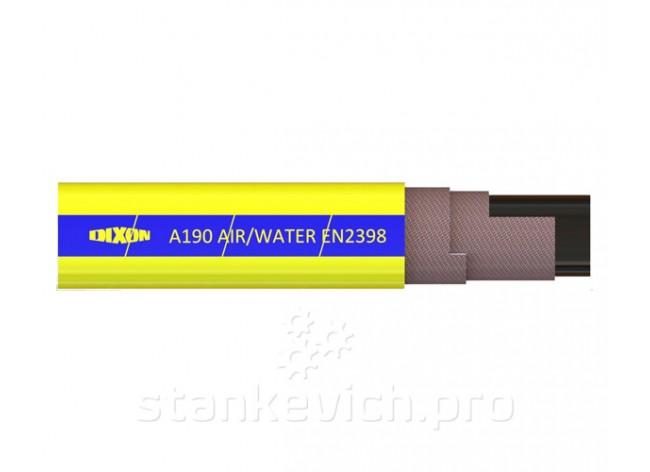 Рукав для воздуха/воды Dixon A190Y 20 Bar
