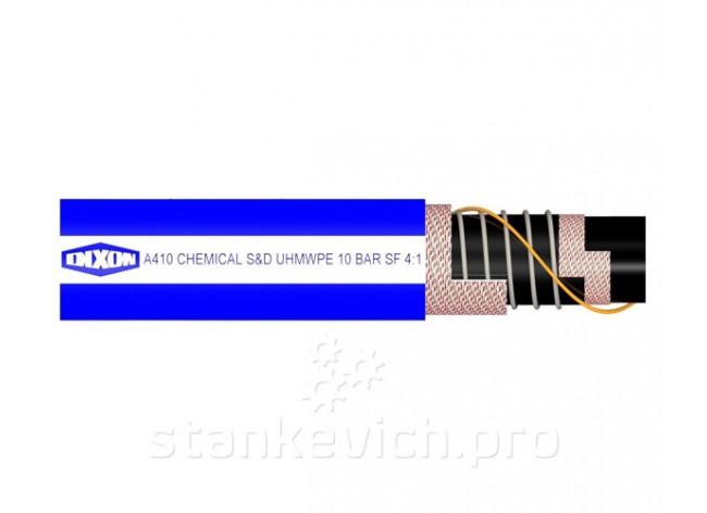 Рукав для химпродуктов Dixon A410 UHMWPE 10 Bar