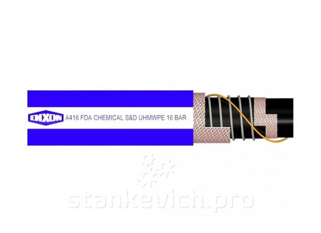 Рукав для химпродуктов Dixon A416 UHMWPE 16 Bar