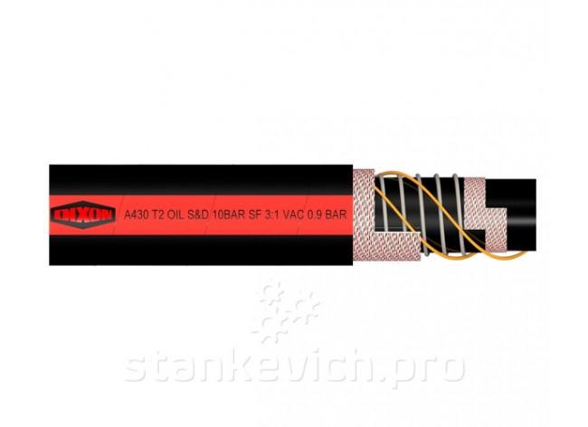 Рукав для нефтепродуктов Dixon A430-T2 10 Bar