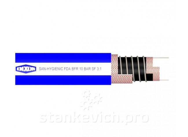 Рукав для пищевых продуктов Dixon SANF San-Hygienic 10 Bar